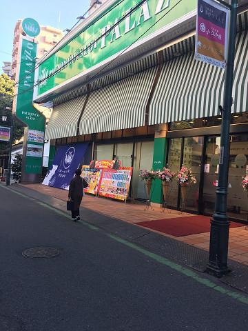 東武東上線・JR 川越駅からのアクセス⑧