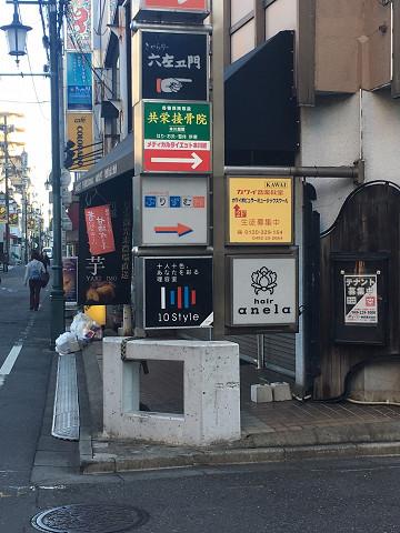 西武新宿線 本川越駅からのアクセス⑧