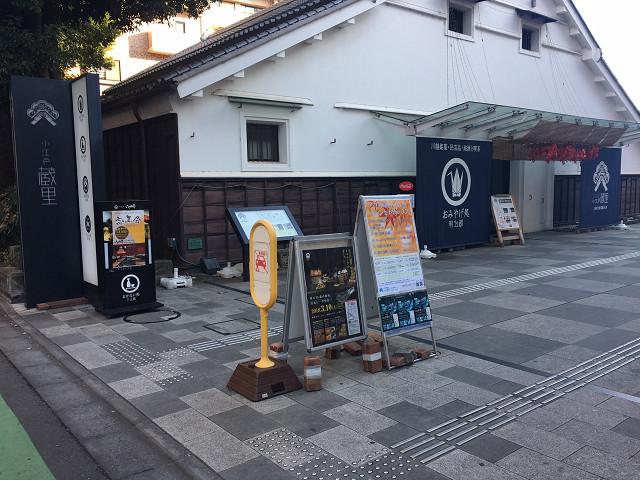 西武新宿線 本川越駅からのアクセス⑦
