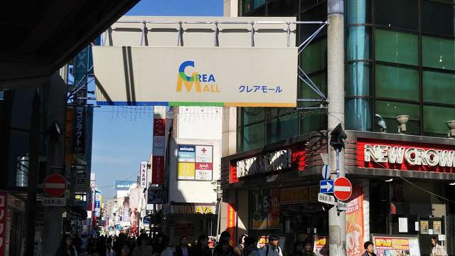 東武東上線・JR 川越駅からのアクセス⑤